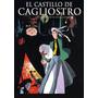 Dvd Original: Lupin Iii El Castillo De Cagliostro - Miyazaki