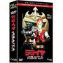 Box Jiraya O Incrível Ninja Ed Especial 10 Dvd