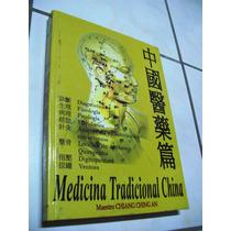 Livro: Medicina Tradicional China (chinesa) Chiang Ching An