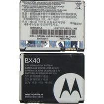 Bateria Motorola Bx-40, V8