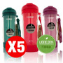 Pack De 5 Termo Mug Infusor Te Y Hierbas Keep 450 Ml