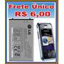 Bateria Original Lg P500 ,p503 ,p505 Thrive Shine Plus C710