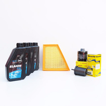 Kit Troca De Óleo Fox / Spacefox 1.6 8v - Elaion 5w40