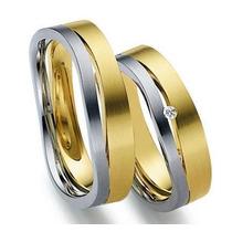 Par De Alianças Almas Gêmeas Em Ouro 18k Mais Diamantes