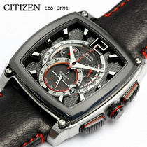 Citizen At0730 Fundo 3d Eco-drive At0730-01e Vidro De Safira