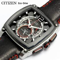 Citizen At0730 Fundo 3d Eco-drive At0730-01e Vidro De Safira