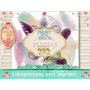 Kit Imprimible 8 Png Plumas Tarjetas Bodas 15 Cumple Candy +