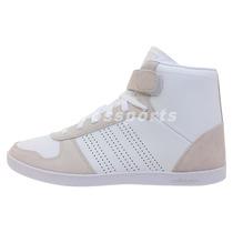 Calzado Hombre Zapatillas Adidas Origin Blanco Beige Amazing