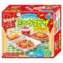 Doce Japones Popin Cookin Kracie Diy # Pizza # + Brinde