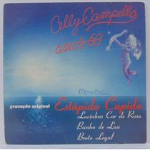 Compacto Vinil Celly Campello - Estúpido Cupido - Anos 60 -