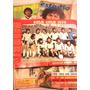 Colo Colo 1976 ¿ 78 ¿ 79 Cazsely Revitas Estadio (4)