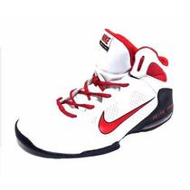 Nike Basquetball Full Court 2