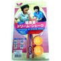 Paleta De Ping Pong Butterfly Fukuhara Ai Dream Shake
