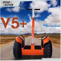 Wind Rover Segway - Diciclo Smart Eletrico Duas Rodas 4x4