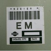 02 Computadora Ecu Ecm E M Nissan Sentra Ja56q51 B70 Em