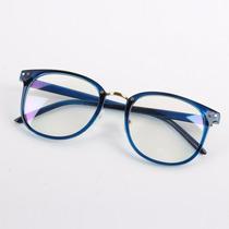 Armação De Oculos Acetato -redondo Grande Masculino Feminino