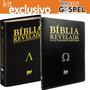 Kit 2 Bíblias Revelada Alfa E Omega Di Nelson