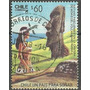 Filatelia Chile Sello N° 1185 De 1986, Usado Postalmente