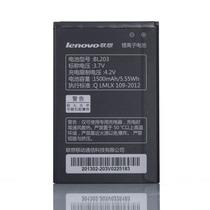 Bateria Lenovo A369 , Nueva ,original, Envió Sin Costo