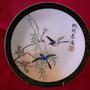 Plato Decorativo Porcelana Tsuji Pintado A Mano 24 Cm.(437f)