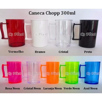 100 Caneca Chopp Acrílica 300ml - Lindas!! O Melhor Produto!