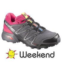 Zapatillas Salomon Speed Cross Vario Mujer - Weekendpesca
