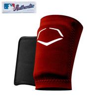 Muñequera Protectora Beisbol,proteccion,evoshield, Baseball