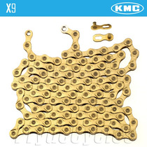 Cadena Dorada Kmc - 9 Pasos - X9 Gold