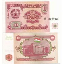 Billete De Tajikistan 10 Rublos 1994 P-3