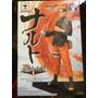Uzumaki Naruto Banpresto Dxf Gastovic Japon Anime Store