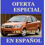 Manual De Taller Aveo - Editorial - En Español !