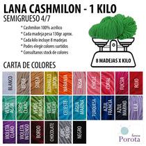 Lana Cashmilon Acrilico Semigrueso X 1kilo