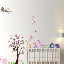 Adesivo Decorativo Para Quarto De Bebe Arvore + Bichinhos