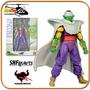 S.h. Figuarts Dragon Ball Z Piccolo Tamashi P/entrega Dbz