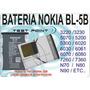 Bateria Nokia Bl-5b 5200 5500 6020 6070 N90 6120 5300 3220
