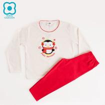Pijama Navideña