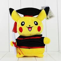 Peluche Pikachu Graduado Graduacion Pokemon Center Eevee