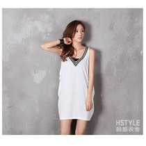 Vestido Blanco Algodón Diseño Coreano Talla M