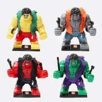 4 Hulk 7.5cm Hulk Rojo Verde Gris Amari Compatible Con Lego