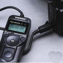 Intervalometro /control Yongnuo Para Canon 5d Mkiii 6d 7d C3