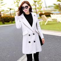 Abrigo Dama Temporada Cuello V Solapas Formal Moda Japonesa