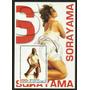 Bloque Estampilla Pin Up- Dibujo Erotico- Sorayama