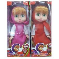 Boneca Masha E O Urso - 17 Cm Do Desenho