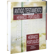 Antigo Testamento Interlinear Hebraico Português Frete Gráti
