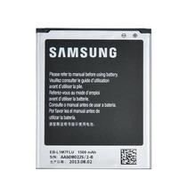 Bateria Pila Samsung Galaxy Player Nueva 1500 Mah