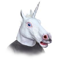 Máscara De Unicórnio Látex Cavalo Cosplay - Pronta Entrega