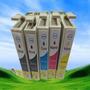 Cartuchos Epson 138 Genéricos Y Originales Nuevos
