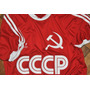 Camiseta Retro Union Sovietica - Urss