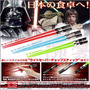 Palitos Star Wars De Sushi Luke Skywalker Light Saber Blue K