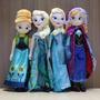 Muñeca Anna Frozen De Peluche 40 Cm